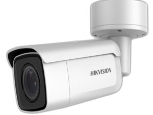 HIKVISION DS-2CD2T26G1-4I/SL